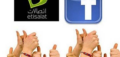 Etisalat Provides Unlimited Access on Facebook with New Bundles