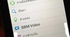 BBM Video and more show up in latest BlackBerry 10 leaked photos