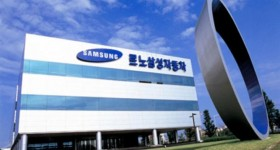 Samsung makes $7.4 billion in Q3 profits, surpasses expectations