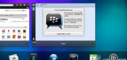 BlackBerry PlayBook getting BlackBerry 10 and native BBM in January?