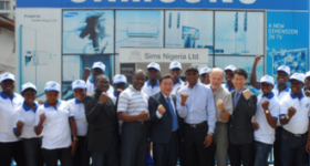 Samsung plans big for Nigeria in 2013.