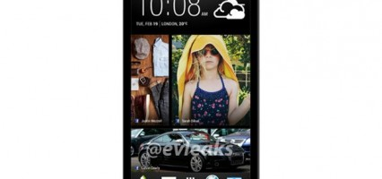 HTC One press shot leaked: Looks awesome.