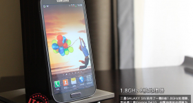 High quality photos and other details of the Samsung Galaxy S IV hit the internet