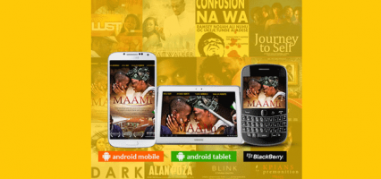 MTN Partners with Nigerian Startup DoBox to bring Nigerian Cinema to Mobile Devices