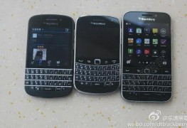 BlackBerry Classic_BlackBerry Q10_BlackBerry 9900